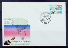 South korea/1990 Cheju-kohung optical submarine cable sy sfdc/MNH.good condition
