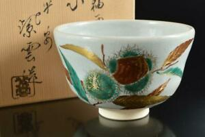 #6548: Japanese Kiyomizu-ware Gold paint Chestnut pattern TEA BOWL w/signed box