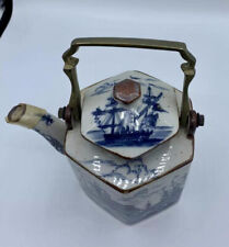 Andrea By Sadek Nautical Tea Pot With Brass Handle  Nautical Theme Sailing Ships