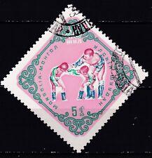 MONGOLIE  JAAR 1961  NR. Y&T 226 ° (L8)