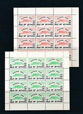 GB LOCAL:  ISLE OF JETHOU.  2  Sheets of  12 - EUROPA 1962    MNH VF