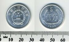 China, People's Republic 1986 - 5 Fen Aluminum Coin - National emblem