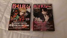 BURU 1 & 2 SET Takeru SuG x KERA Japan Visual Kei JRock Fashion Photo Book