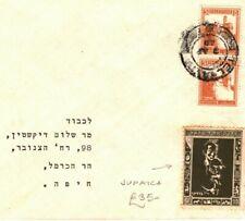 PALESTINE Cover JUDAICA CHARITY STAMP? Tel-Aviv 1948{samwells-covers}LS35