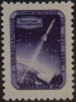 RUSSIA SOWJETUNION 1957 1992 1959 Intl. Geophysikalisches Jahr Rakete Space MNH