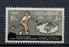 Egypt 1963 SG#744 Lawn Tennis Championship MNH #A40623