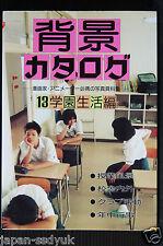 JAPAN POSE BOOK: Background catalog vol.13 Campus Life