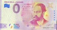 BILLET 0  EURO  EMILE ZOLA  - J'ACCUSE  FRANCE 2021 NUMERO 1100