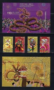 CHINA Hong Kong 2021 Cultural Heritage - Dragon and Lion Dance Stamp Set