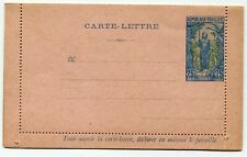 France (Middle Congo) 1908 25c postal stationery lettercard K.2 unused (cat €50)