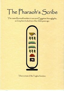 Personalised Pharaoh's Scribe Gift Scroll Any Name in Egyptian Hieroglyphs