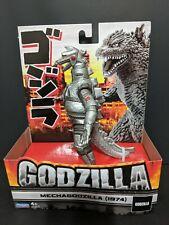 "New Godzilla Mechagodzilla (1974) 6.5"" Vinyl Toho Classic Action Figure"