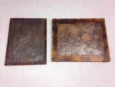 Vintage Hammered Copper Art (2 Pieces), Deer, Pheasant, Fish,Seahorse - 1970's