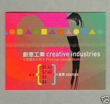 Hong Kong 2005 Creative Industry Booklet