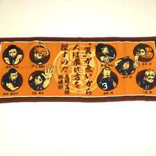Haikyuu! Towel Anime New  Japan Only  Manga Shipping Free