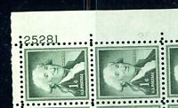 EFO 1031 UR PLATE BLOCK OF SIX WITH GHOST PLATE NUMBER IN MARGIN