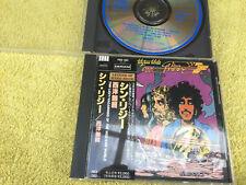 Thin Lizzy,Vagabonds Of The Western World,Japan CD,Erstauflage(1990),Neu,Toprar!