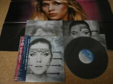 Debbie Harry ~ KooKoo/ Japan LP/ OBI Sheet Poster Blondie