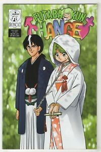 Futaba-Kun Change #4 Vol 8 (May 2002, Ironcat) [Mature Readers] Hiroshi Aro w