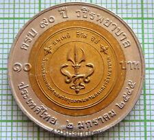 Thailand 10 Baht 100th Army Transportation Department Bimetal Bi-metall 2005 Coins: World Asia
