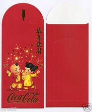 MRE * Coca-Cola Ang Pau / Red Packet #1