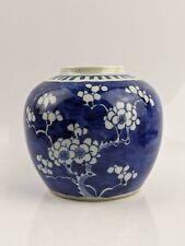 Chino Antiguo Porcelana Frasco con Kangxi Prunus Anillo Doble Marca..