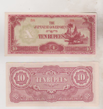 Japanese invasion banknotes ten rupee x two notes