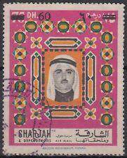 1970 UAE Sharjah mi.e569 POSTALLY USED, New Value surch 60dh on 70dh [sr3118]