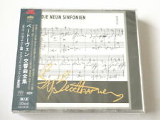 Franz Konwitschny Beethoven Symphonies 5 SACD Hybrid TOWER RECORDS JAPAN