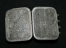 18th C Antique Silver miniature Quran box all over Calligraphy amulet pendant
