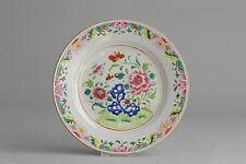 Super 18C Chinese Porcelain Porcelain Famille Rose Pre Bencharong