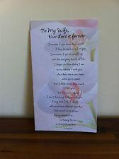 Wife Greeting Card/Gift - Inspirational - Valenines - Anniversary - Birthday