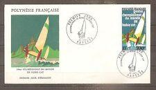 FRANCE FRANKREICH FDC POLYNESIE PAPEETE 1974 PA N°83 OBLITERE USED 1ER JOUR