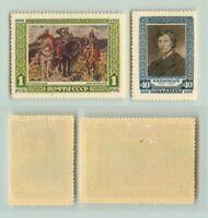 Russia USSR ☭ 1951 SC 1594-1595 Z 1562-1563 mint . e5784