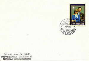 COOK ISLAND 1981 / 1983 ROYAL WEDDING 96c on $2 REVALUED FIRST DAY COVER SCARCE