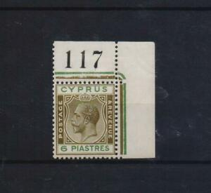 CYPRUS 1924/28 KGV 6 PIASTRES MNH STAMP IN CORNER WITH CONTROL NUMBER