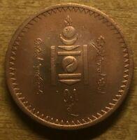 Mongolia 5 mongo 1925 KM#3