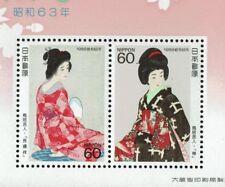 """C1223A, """"Sakura Mail"""", Won in Lottery, Mini Sheet Japan Stamp"""