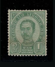 1899 Thailand Siam Stamp King Chulalongkorn Rejected Die 1 att Mint Sc#70