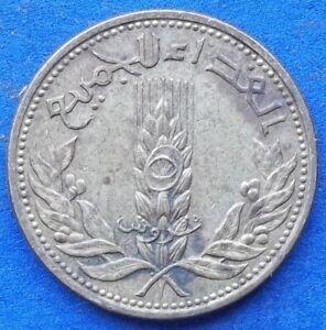 SYRIA - 5 piastres AH1391 1971 oat sprig KM# 100 Arab Republic - Edelweiss Coins
