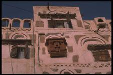 290045 moucharabieh est une fenêtre pour voir sans être vu Sanaa A4 papier photo