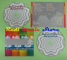 CD KOREA AT NEW BEGINNING compilation 2000 PROMO BABY VOX JEREMY KOYOTE (C17)