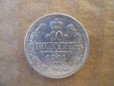 Pièce argent  Russie, Alexandre II, 10 Kopeks, 1861, St. Petersbourg TTB