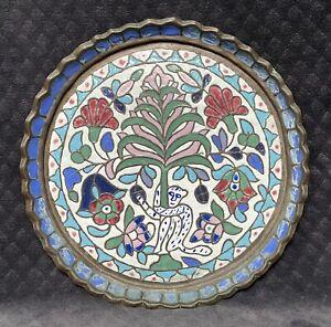 18th 19th Century Syrian Damascus Sarraf Enamel On Copper Floral Monkey Tray