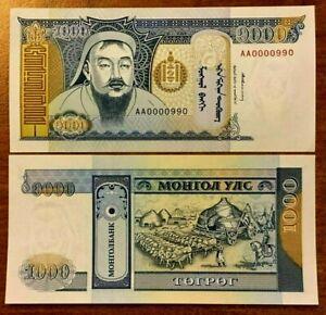MONGOLIA 1000 1,000 TUGRIK P-59 A 1993 Low # AA Prefix GENGHIS HORSE OX UNC NOTE