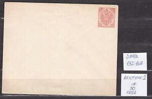 Bosnia Herzeg - 1892 -  Briefumschlage 2