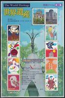 Japan 2003 postfrisch MiNr. 3473-3482 UNESCO-Welterbe  Atombombendom, Hiroshima