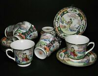 Chinese ZHONGGUO ZHI ZAO Hand Painted PORCELAIN CUPS & SAUCERS x6 * Mid Century