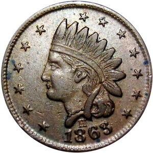 1863 Not One Cent Patriotic Civil War Token