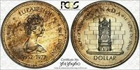1977 CANADA JUBILEE $1 SILVER DOLLAR BU PCGS SP65 RARE COLORED TONED PATTERN!